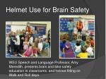 helmet use for brain safety