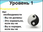 slide48