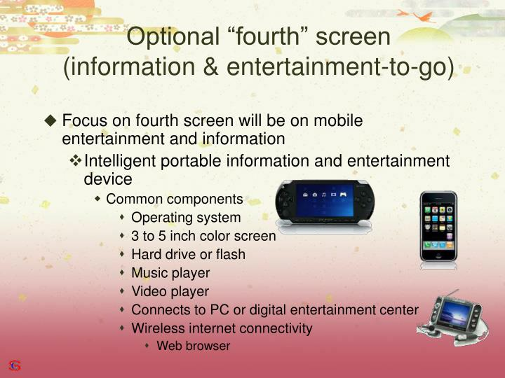"Optional ""fourth"" screen"