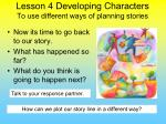 lesson 4 developing characters to use different ways of planning stories