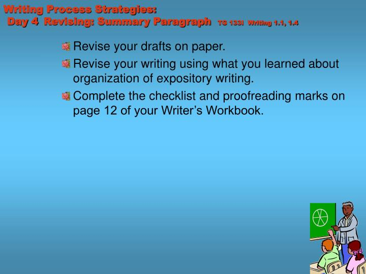 Writing Process Strategies: