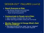 design out failures cont d1