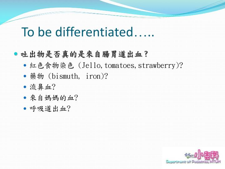 To be differentiated