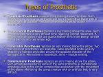 types of prosthetic