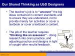 our shared thinking as ubd designers