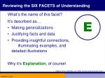 reviewing the six facets of understanding1