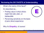 reviewing the six facets of understanding5