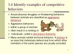 3 4 identify examples of competitive behaviors