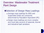 overview wastewater treatment plant design5