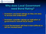why does local government need bond rating