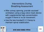 interventions during breathing assessment