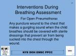interventions during breathing assessment4