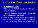 2 dth ng l y nhi m3