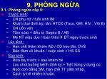 9 ph ng ng a
