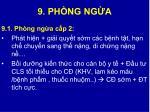 9 ph ng ng a2