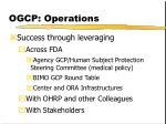 ogcp operations