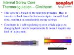internal screw core thermoregulation cimitherm