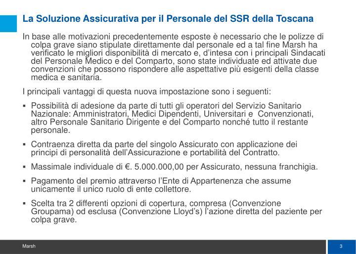 La Soluzione Assicurativa per il Personale del SSR della Toscana