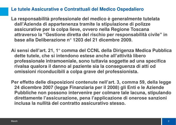 Le tutele Assicurative e Contrattuali del Medico Ospedaliero