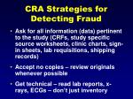 cra strategies for detecting fraud