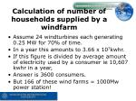 calculation of number of households supplied by a windfarm