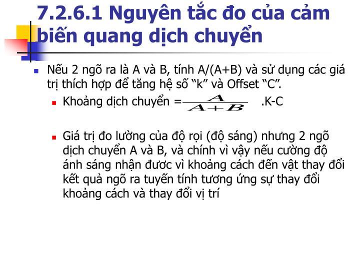 7.2.6.1 Nguyên tắc đo của cảm biến quang dịch chuyển