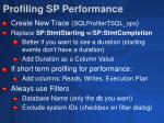 profiling sp performance