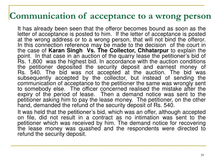 Communication of acceptance to a wrong person