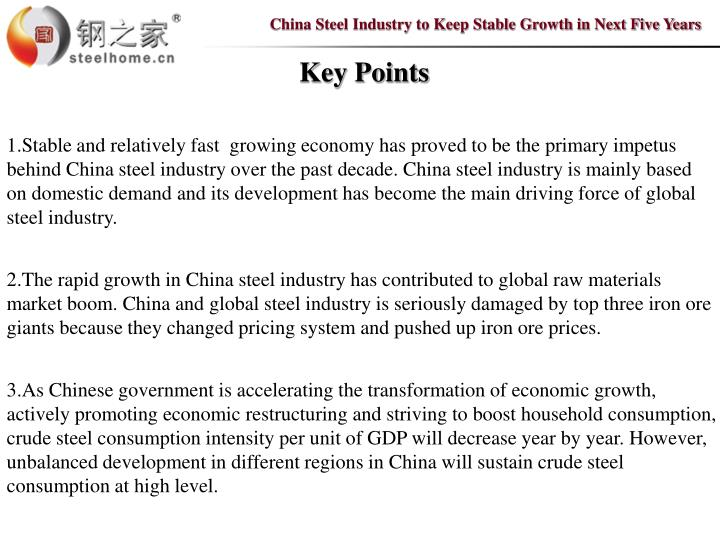 China Steel Industry to Keep Stable Growth in Next Five Years