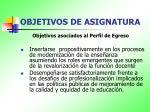 objetivos de asignatura2