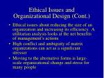 ethical issues and organizational design cont