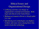 ethical issues and organizational design