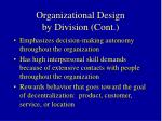 organizational design by division cont1