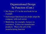 organizational design by function cont1