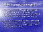 copd in construction workers