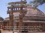 division and disunity set in