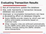 evaluating transaction results