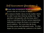 self assessment questions 2