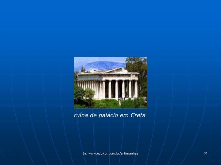 ruína de palácio em Creta
