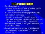 title vs lien theory2