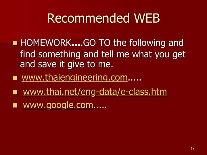 Recommended WEB