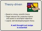 theory driven