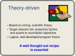 theory driven1