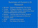 summary of current u s research