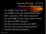 anemia workup 5 th test peripheral smear study
