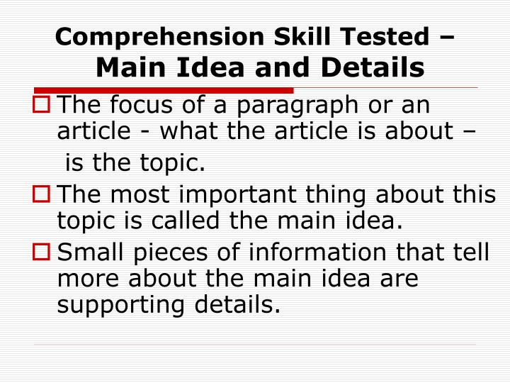 Comprehension Skill Tested –