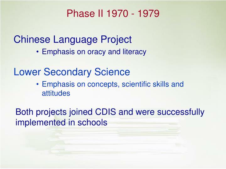 Chinese Language Project