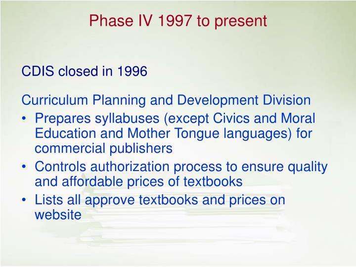 CDIS closed in 1996