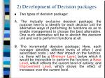 2 development of decision packages