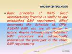 who gmp certification1